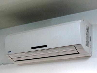 מערכת מיזוג אוויר